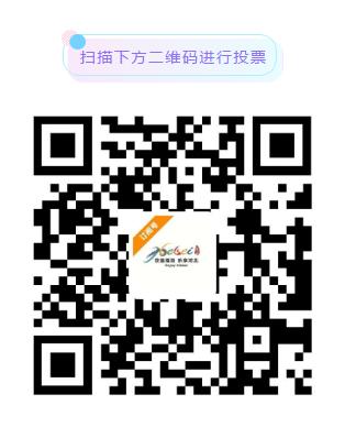 微信截图_20200810092502.png