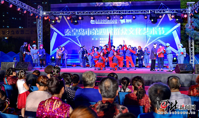 秦皇岛市第四届群众万博manbext体育艺术节举办(图)