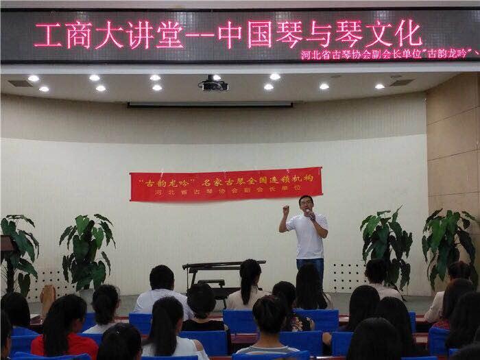 古琴艺术进校园感受中华传统艺术魅力