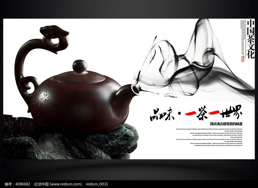 万博app官网登录第十三届金秋茶会在石家庄国际博览中心举行