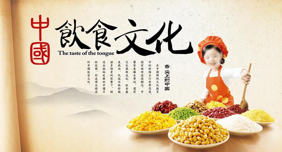 中国美食万博manbext体育