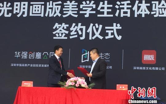 第八届短片节交易市场开市首日签约项目达5亿元