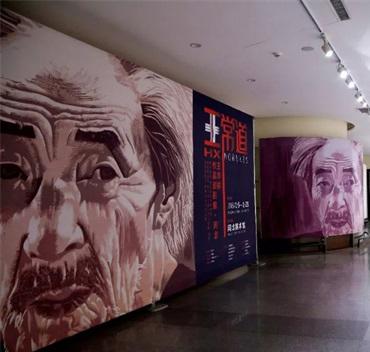 《非常道—王华祥作品巡回展-万博体育软件下载链接》在万博体育软件下载链接美术馆开幕
