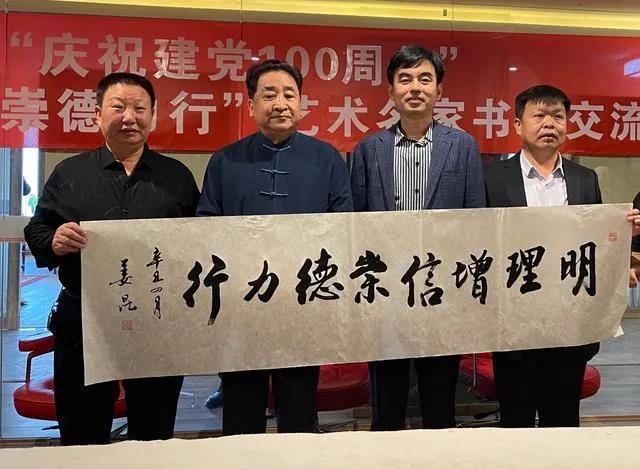 【修学好古,超然燕处】范修学小楷书法作品展在�京开幕